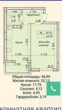 Продам 1-комнатная ЖК Квартал Крюковщина