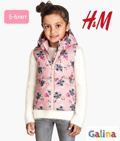 Жилетка H&M для девочки