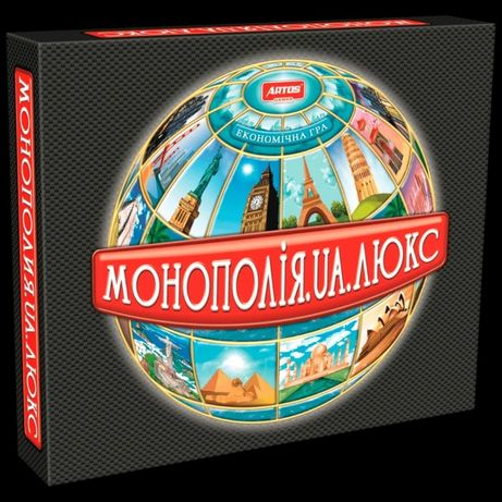 Настольная игра Монополия Монополія UA Люкс на украинском Большая