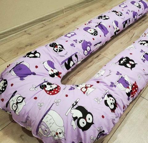 Подушка для беременных. Подушка. Для кормления.