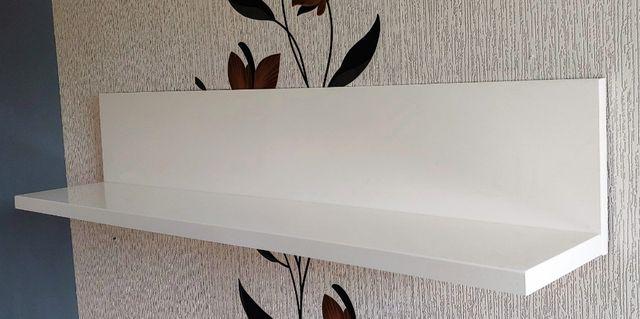 Półka wisząca biała połysk