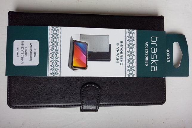 Чехол книжка футляр планшета 7 дюймов натур.кожа Украина новый недорог