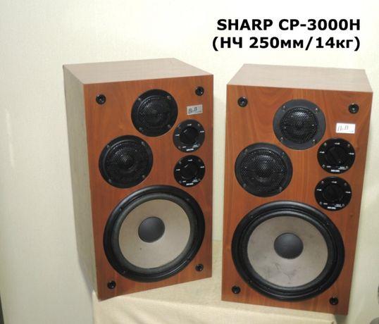 Редкая 3-х полосная HI-FI акустика SHARP CP-3000H (НЧ 250мм/14кг)