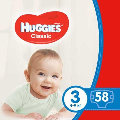 Подгузники памперсы Huggies Classic размер 3, 4, 5