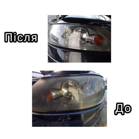 Поліровка авто автосервіс