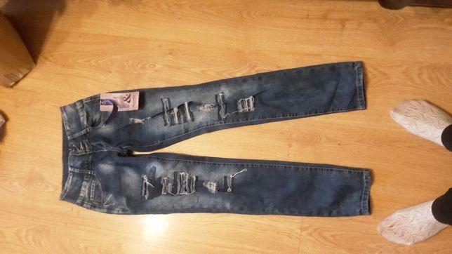 Spodnie nowe dziewczęce