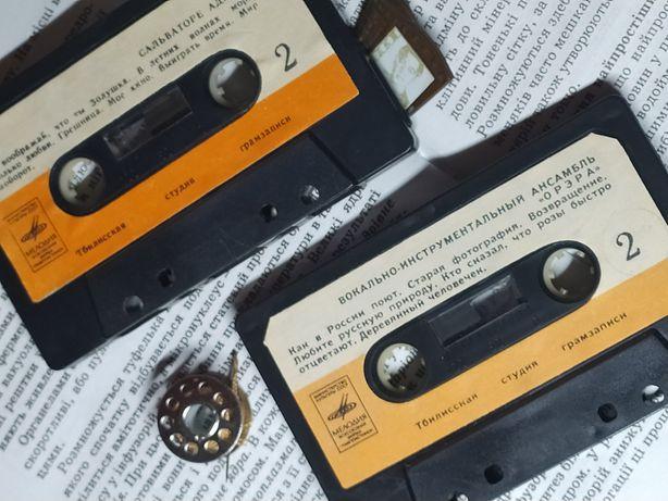 15 касет до магнітофона