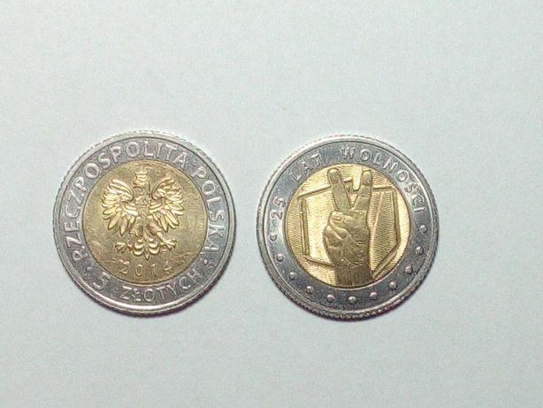 """Moneta """"25 Lat Wolności"""" 2014 r."""