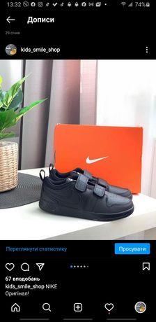 Оригінальні кросівки NIKE (нові в коробці, шкіряні)