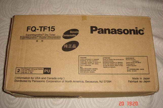Oryginalny Toner do ksera PANASONIC FQ-TF15