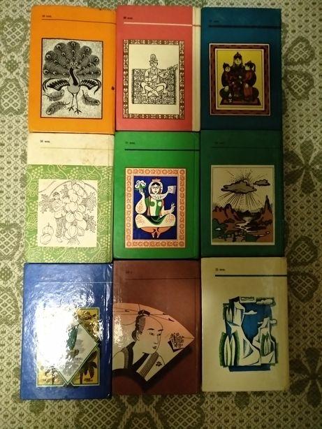 """Книги """"Народна мудрість"""" (б/у) 1977 р."""