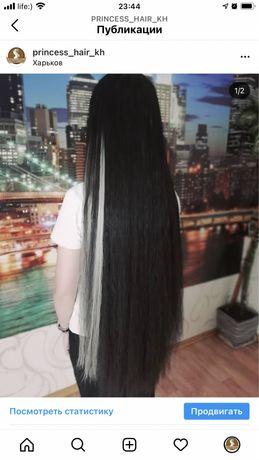 Наращивание волос!Низкие цены!микрокапсулы!коррекция, снятие!