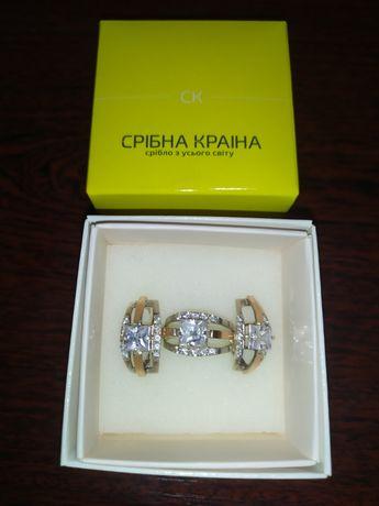 Красивый серебряный набор с золотыми вставками