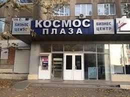 продам этаж в космос- плазе на ул Космонавтов район космоса