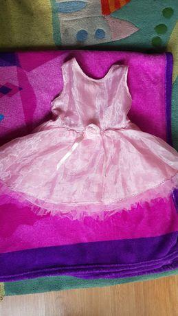 Sliczna sukienka roczek