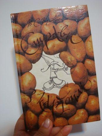 Страви з картоплі,В.С.Кравець,600 рецептів,1991,Київ