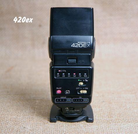 Вспышка Canon Speedlite 420ex, 430ex, 430exll, 580ex