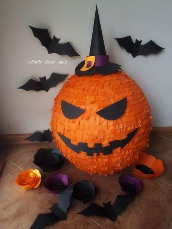 Пиньята на Хеллоуин, Декор Halloween, тыква, пиньята тыква