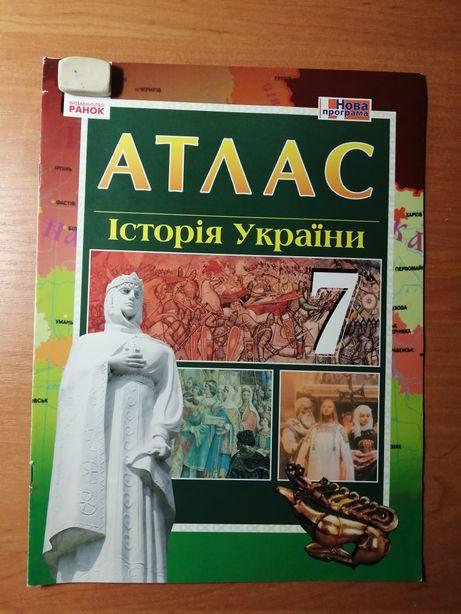 Атлас, 7 клас, Історія України