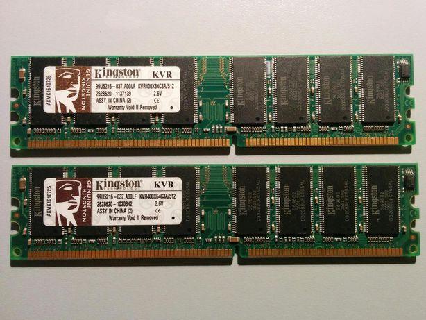 Memória RAM 512MB DDR (x3)