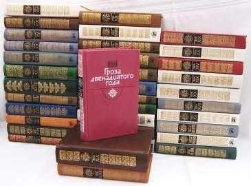 Продам 17 томов Истории Отечества