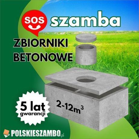 Szambo betonowe Zbiornik betonowy Deszczówka Woda SZYBKA DOSTAWA