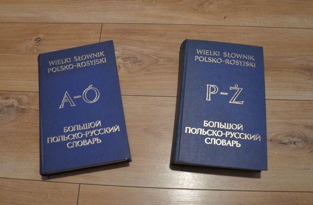 Wielki słownik polsko-rosyjski tom 1/2 D.Hessen, R.Stypuła 1979
