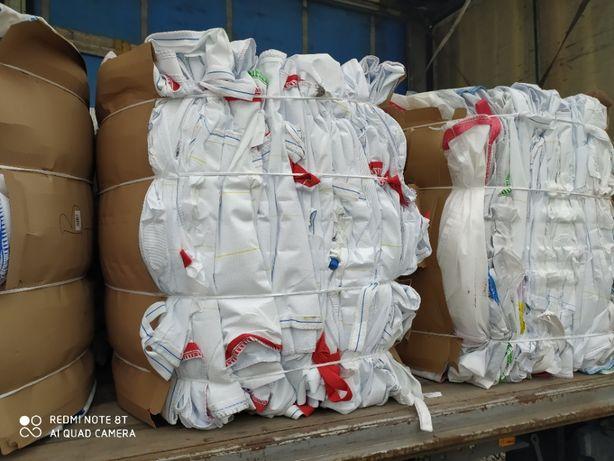 Worki Big Bag wymiar 100/100/195 cm na złom/metale