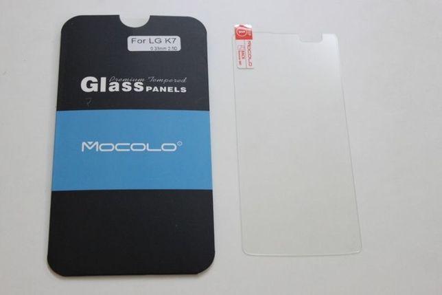 Защитное стекло Mocolo LG Stylus 2 Plus K10 Nexus 5X 8