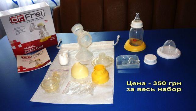 Молокоотсос Dr.Frei (Доктор Фрай) механический, набор бутылочек