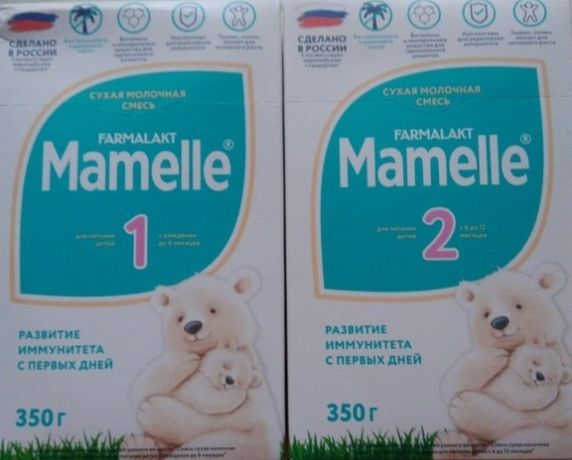 Смеси Mamelle 2, Беллакт(белакт) 0-12