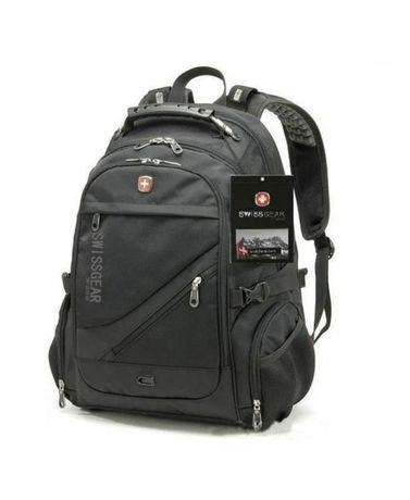 Классический швейцарский рюкзак