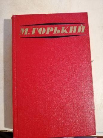 М. Горький - Избранные произведения