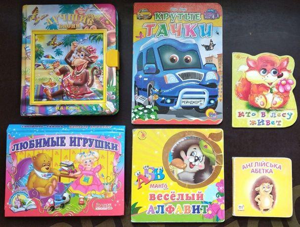 Детские книжки: книга-пазлы..