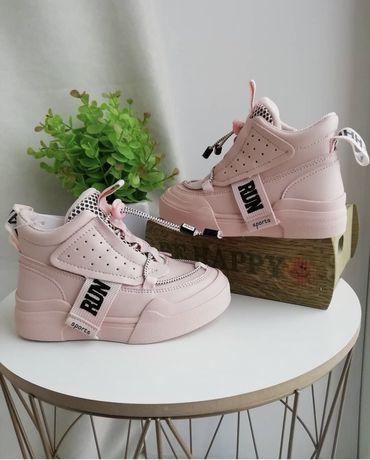 Ботинки, хайтопи