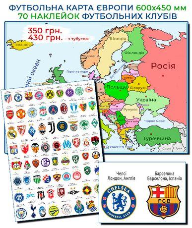 Футбольная карта Европы с наклейками футбольных клубов