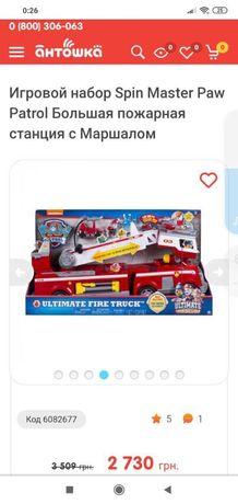 Пожарная машина Маршала большая
