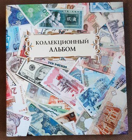 Альбом-каталог для паперових грошей України 1918-1996 рр.