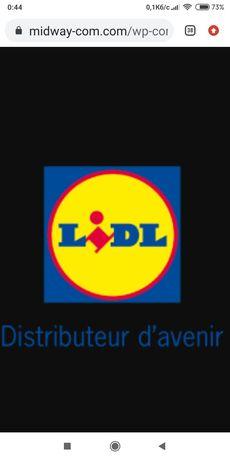 Ищу поставщика LIDL