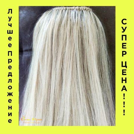 АКЦИЯ шиньон из натуральных волос хвост тресс заказать Украина
