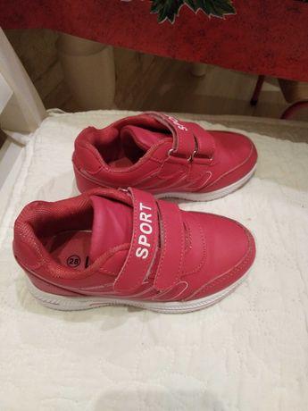Adidasy,buty sportowe rozm.27,28 dl.wkladki.16cm.