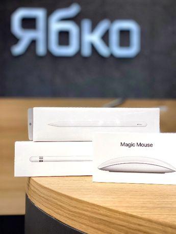 NEW Apple Pencil 1/2 КРЕДИТ 0% купуй у Ябко Одеса
