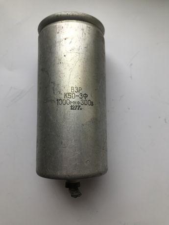 Конденсатор электролитический 1000мкф на 300 вольт б/у из СССР.
