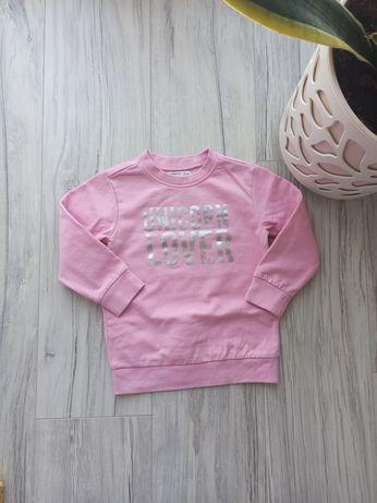 Bluza sinsay rozmiar 92