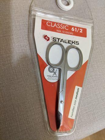 Маникюрные ножницы ножнички staleks сталекс