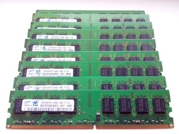 Память ПК DDR2 2Gb PC2 5300 6400 (667 800 MHz) Samsung Hynix Kingston
