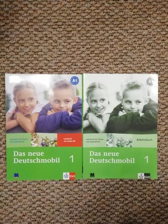 Das neu deutschmobil 1. Оригинал!