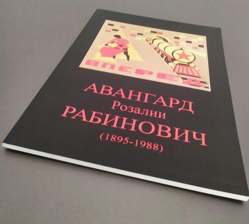 Советский плакат картина агитация пропаганда рисунок не аукционник