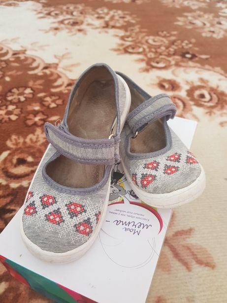 Туфли мокасины Waldi Валди 28р.