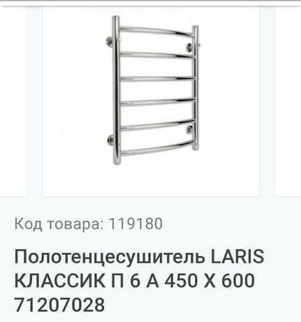 Полотенцесушитель LARIS CLASSIC 450*600мм с нижним подключением